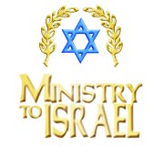 ministry_to_israel